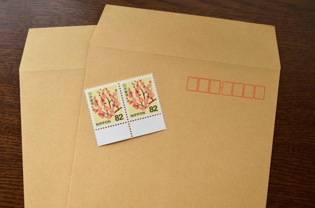 切手 貼る 位置